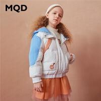 【2件3.5折券后价:280】MQD童装女童加厚保暖羽绒服2020冬装新款儿童运动撞色拼接外套潮