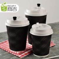 商吉防烫咖啡杯带盖纸杯新年商用一次性奶茶杯打包杯子热饮杯加厚