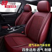 专车专用冰丝汽车座套 宝马1/3/5/7系 X1/X3 X5 X6 X4坐套奔驰 A/C/E级/SLK GLA GLK