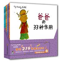My Family双语绘本(套装共6册)