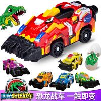 爆龙暴龙战车王爆裂飞车霸王龙变形车男孩新奇魔幻恐龙蛋玩具