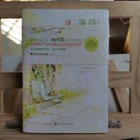 正版现货 最美遇见你:完美纪念版 正版收藏书 顾西爵著 百花洲文艺出版社 9787550008229