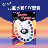 儿童水粉画颜料套装幼儿园宝宝涂鸦美术绘画diy工具套装儿童手指画套装