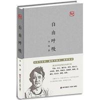 【二手旧书8成新】自由呼吸 李辉 海天出版社 9787550716070