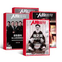 南方人物周刊杂志 新闻人物期刊杂志图书2021年7月起订 1年共40期 每月快递  新刊杂志订阅  杂志铺