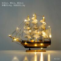 家居创意工艺装饰品帆船摆件结婚礼物电视酒柜卧室客厅办公桌摆设 -加灯