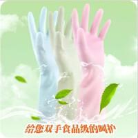 茶树油橡乳胶皮薄款洗碗洗衣清洁耐用家务手套防水