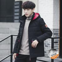 冬季外套男士羽绒服韩版潮流修身冬装青年加厚保暖冬天衣服