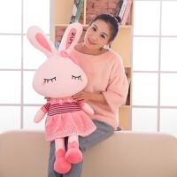 兔子抱枕 可爱兔子毛绒玩具女生小白兔布娃娃睡觉抱枕儿童玩偶公仔女孩公主 可爱兔子 35厘 适合做活动用