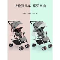 W婴儿车推车可坐可躺轻便折叠超轻小儿童宝宝小孩手推车简易bb伞车O