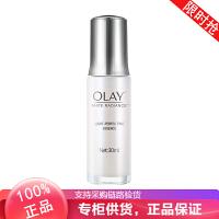 玉兰油(OLAY)水感透白光塑精华露 光感小白瓶 30ml 美白烟酰胺补水面部精华液