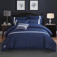 全棉四件套简约纯棉床单被套双人素色学生宿舍居家床上用品定制 1.5m (5英尺) 床 适合200*230cm被
