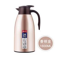 天喜(TIANXI)保温壶家用玻璃内胆保温水壶大容量热水瓶不锈钢暖瓶热水壶保温瓶