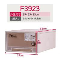 新品透明塑料抽屉式收纳箱衣柜收纳盒抽屉柜储物箱