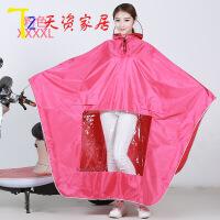 【好货】电动车雨衣自行车单人透明帽檐时尚加大加厚雨披男女骑车 X