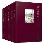 萧红全集(全五卷)(30年代文学洛神萧红首套布面精装插图纪念集代表作《呼兰河传》《生死场》深受鲁迅茅盾激赏,是继张爱玲