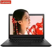 ThinkPad E475-20H40002CD(联想)14英寸笔记本电脑(四核A10-9600P 4G 500G 2G独显 摄像头 蓝牙 WIN10)
