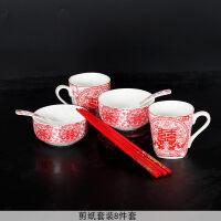 喜碗套装礼物婚庆用品结婚敬茶杯婚礼对碗喜庆新人对杯陶瓷喜杯子