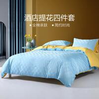 水星家纺 亲肤全棉小提花四件纯棉透气都市简约酒店居家床单被罩套件床上用品 罗米斯