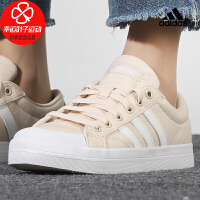 Adidas/阿迪达斯女鞋新款低帮运动鞋舒适透气轻便耐磨休闲鞋板鞋FY8804