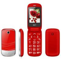 大成C120大屏大字体时尚翻盖电信天翼老年人手机学生手机