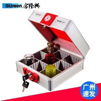 金隆兴手提式印章箱 B8128 财务印章收纳箱 多功能印章盒