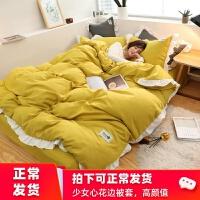 秋冬北欧小清新床上用品四件套磨毛加厚双人被套床单被罩床品套件