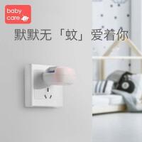 babycare电热蚊香片无味婴儿宝宝家用加热器插驱蚊灭蚊器