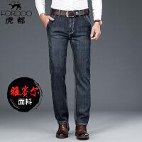 2件3折 虎都 加厚款宽松直筒牛仔裤男士 黑色秋冬季青年中年商务休闲长裤子 VG1XNA9962
