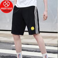 Adidas/阿迪达斯短裤男裤新款运动裤跑步训练宽松舒适透气笑脸印花休闲五分裤GP5786
