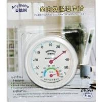 日本美德时 TH108 温湿度计 环保无铅