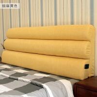 布艺床头靠垫 可拆洗定做床头软包大靠背垫床靠垫罩靠枕定制