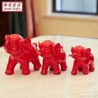 时尚客厅礼物创意家居装饰品可爱小摆设工艺品简约实用大象摆件 经典红色树脂大象(一套三只)
