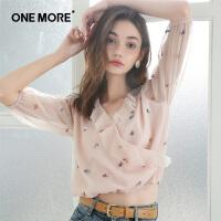 ONE MORE2018夏装新款针织开衫11HE810920