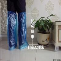 一次性长鞋套长雨鞋套高筒加厚防水50双19.5元 蓝色 50双蓝色过膝鞋套 均码