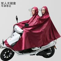 摩托车雨衣电动车电车么托车单人双人男装女超大加厚骑行防水雨披