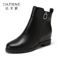 Daphne/达芙妮杜拉拉低筒切尔西马短靴女靴-