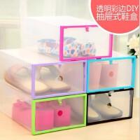 韩国透明彩边加厚有框塑料鞋盒 DIY抽屉式多功能收纳盒