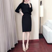 女神范毛衣套装裙冬显瘦2018秋冬季新款网红针织两件套女洋气 黑色