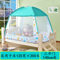 儿童床蚊帐男孩88×168 100×180三门婴儿拼接床65×120 80×150 其它