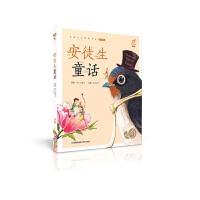 蜗牛小书坊・安徒生童话