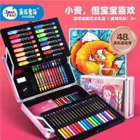 美乐儿童绘画套装小学生幼儿园蜡笔水彩笔美术画画工具文具礼盒