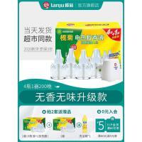电热蚊香液无味婴儿孕妇电驱蚊补充装家用插电式灭蚊水液体
