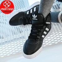 Adidas/阿迪达斯三叶草女鞋新款高帮运动鞋舒适透气轻便耐磨板鞋休闲鞋EF7145