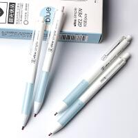 【满百包邮】晨光文具H2601 优品按动中性笔 简约风格 0.5MM 子弹头 AGPH2601磨砂保护套水笔