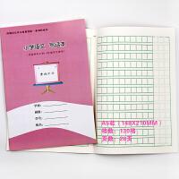 深圳市九年义务教育统一系列作业本:小学语文写话本