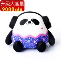 手机充电宝 便携超萌熊猫移动电源毫安创意个性小巧迷你卡通可爱充电宝少女苹果VIVO华为opp