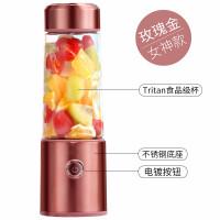 榨汁机迷你家用充电便携式电动水果炸汁机小型料理机榨汁杯