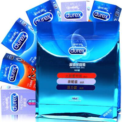 [当当自营]Durex杜蕾斯 家庭装70只(love20只+亲昵20只+活力30只) 避孕套安全套计生用品