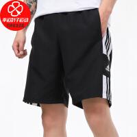 Adidas/阿迪达斯短裤男裤新款跑步健身训练运动裤宽松舒适透气休闲裤五分裤GK9557